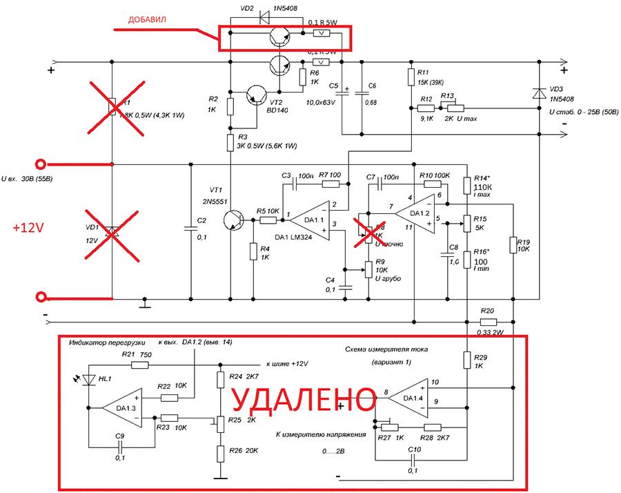 Лабораторный блок питания 0 30в 0 5а с цифровой индикацией 136