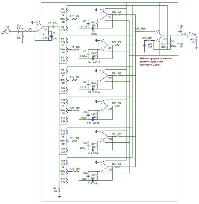 Эквалайзер 7 полос схема
