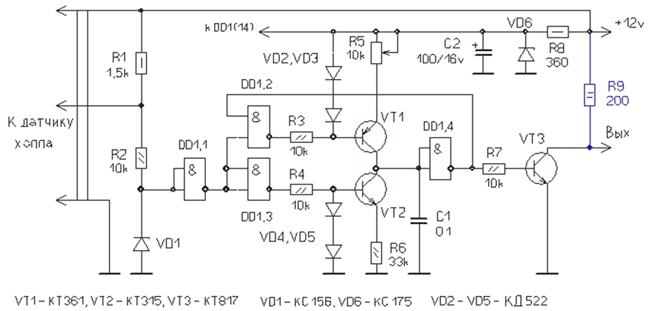 Простая схема октан корректора ла7