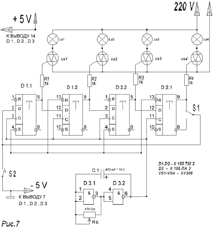 Бегущие огни на светодиодах своими руками схема на транзисторах 61