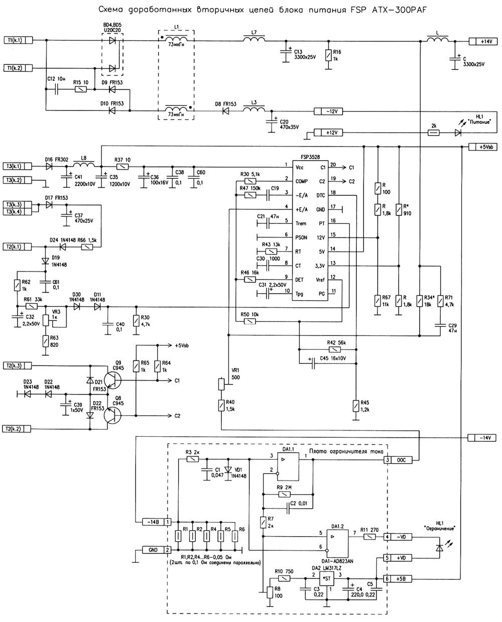 Инструкция По Эксплуатации Зарядное Устройство Optima Plus-20A